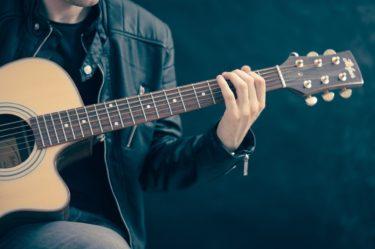 ミュージシャンが安定して暮らしていく方法とは?