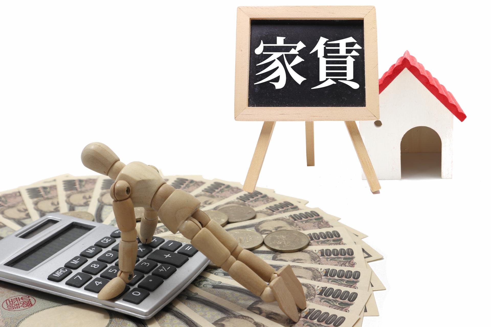 【賃貸の家賃交渉】 大家と管理会社が異なる状況で成功した方法