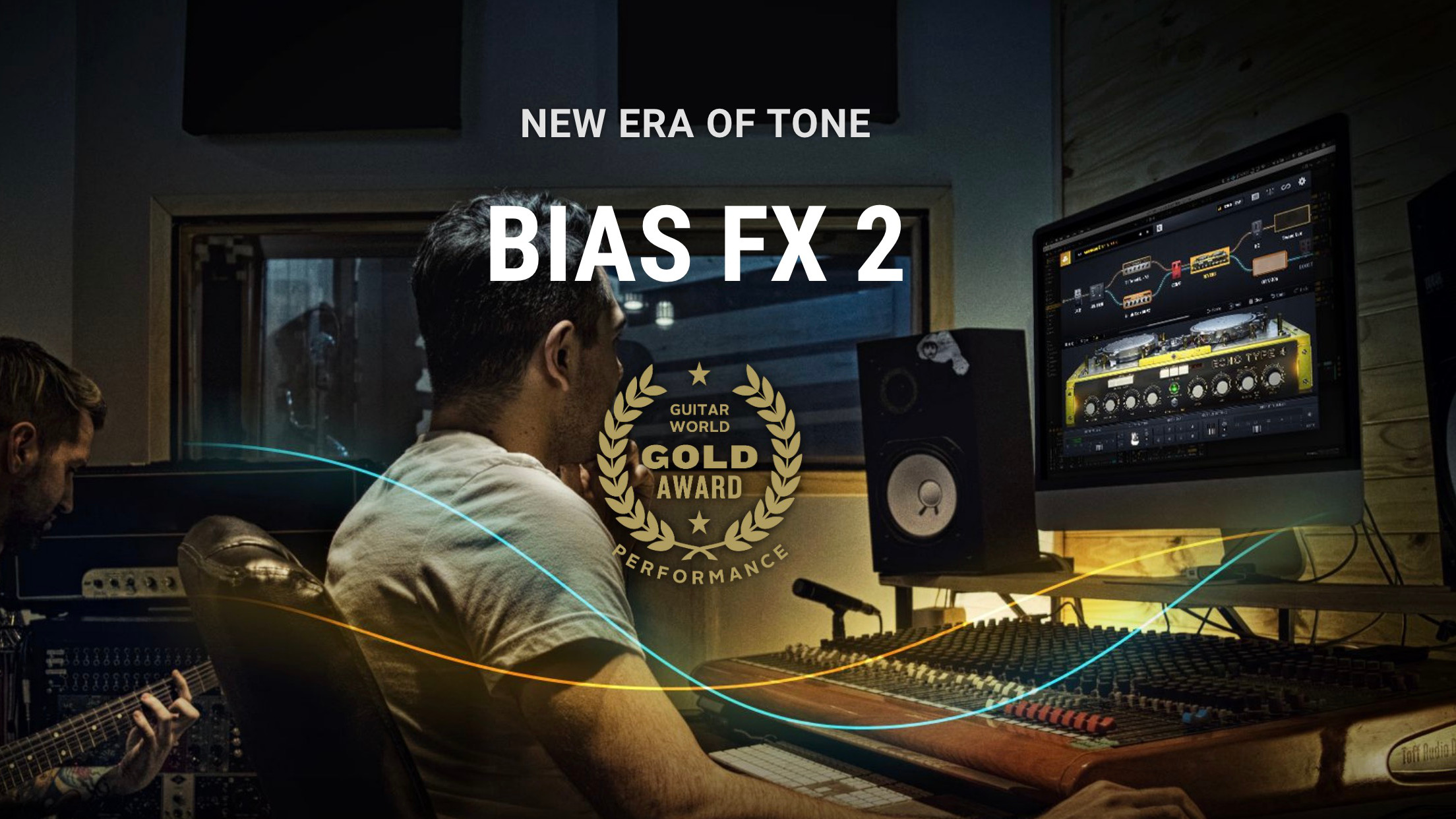 Rec時に重宝するBIAS FX2の使い方