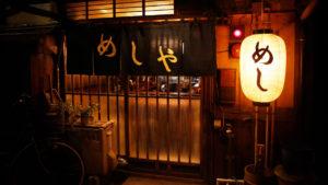 【深夜食堂】鈴木常吉氏にみる花職人とアートの話【思ひで】