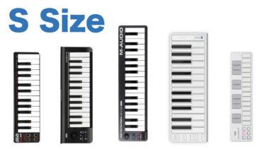 2021年最新!ミニサイズおすすめMIDIキーボード5選